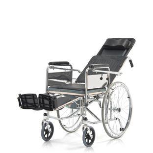 Кресло-коляска для инвалидов FS619GC