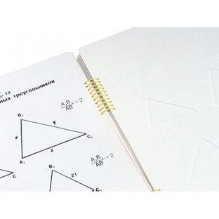 Упражнения по планиметрии на готовых чертежах 9 класс