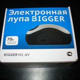 ЭРВУ Bigger