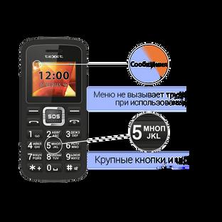 Говорящий телефон Texet TM-B119 для слабовидящих и пожилых людей
