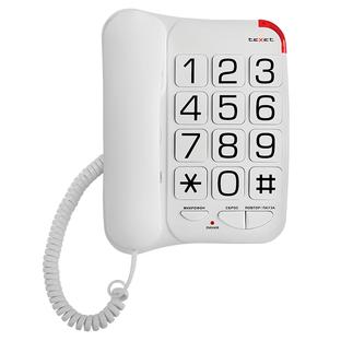 Телефон проводной с крупными кнопками Texet TX-201