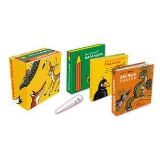 """Обучающий комплект книг с Волшебным карандашом """"Лесные сказки"""""""