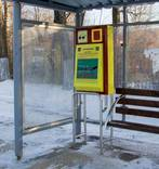 Тактильно-звуковая мнемосхема для автобусной остановки маршрутного транспорта