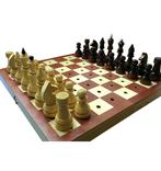 Шахматы для незрячих с деревянной доской