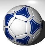 Мяч футбольный звуковой