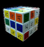 Кубик Рубика с рельефными гранями