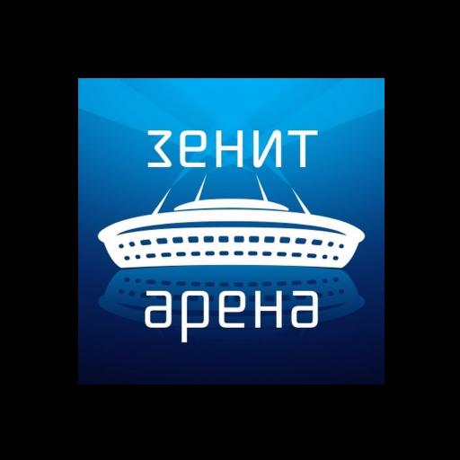 Зенит Арена