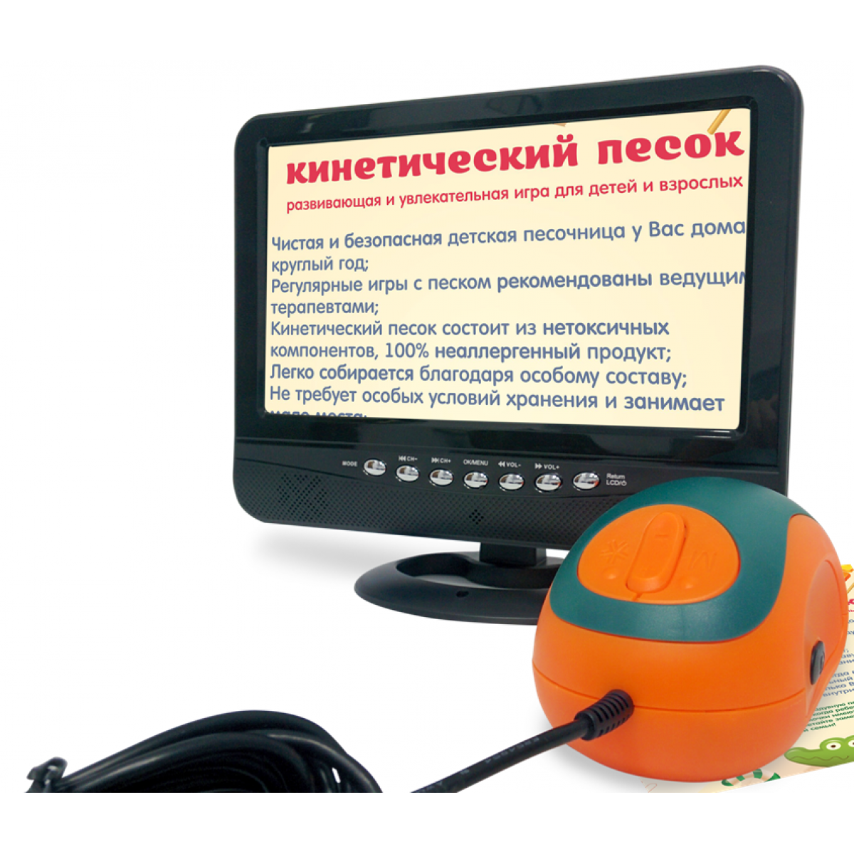 ЭРВУ VideoMouse в комплекте с ТВ-дисплеем