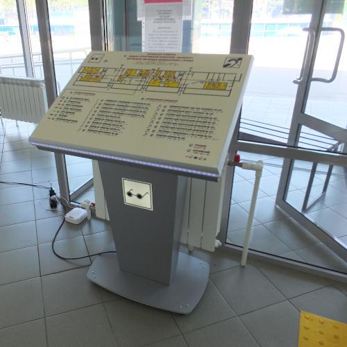 Тактильно-звуковая мнемосхема Степ-1, 800х600